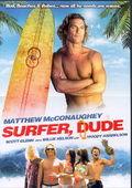 SurferDude