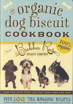Organicdogbiscuitcookbooklowres